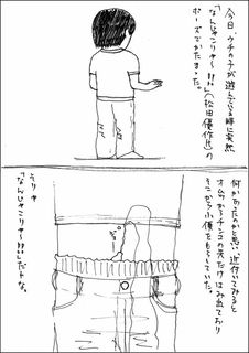 覆水盆に返らず(素敵なイラスト...