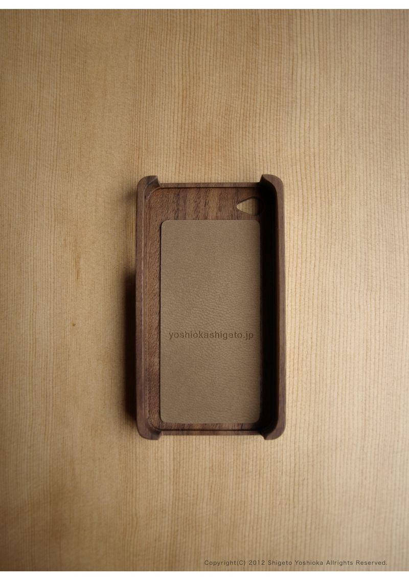 Yoshioka-iphonecase-041